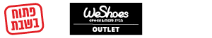 We Shoes Outlet