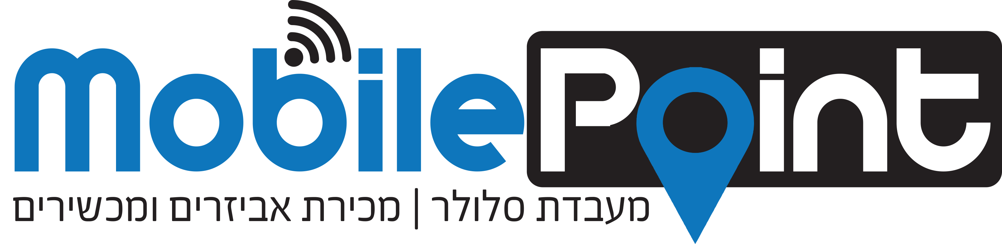 MobilePoint